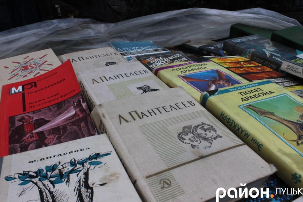 Книжки - головне захоплення жінки