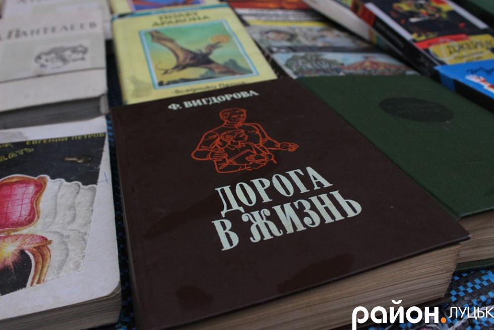 Улюблені книги пані Валентини