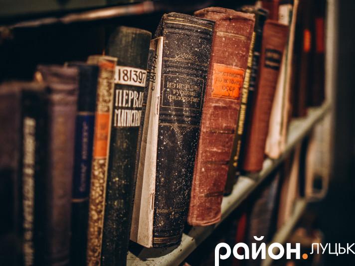 Книжки бібліотеки Пчілки