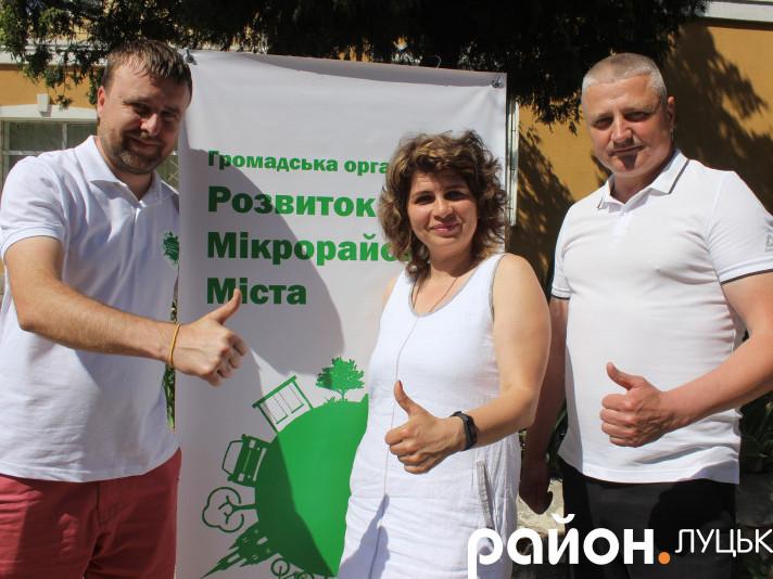 Члени правління організації