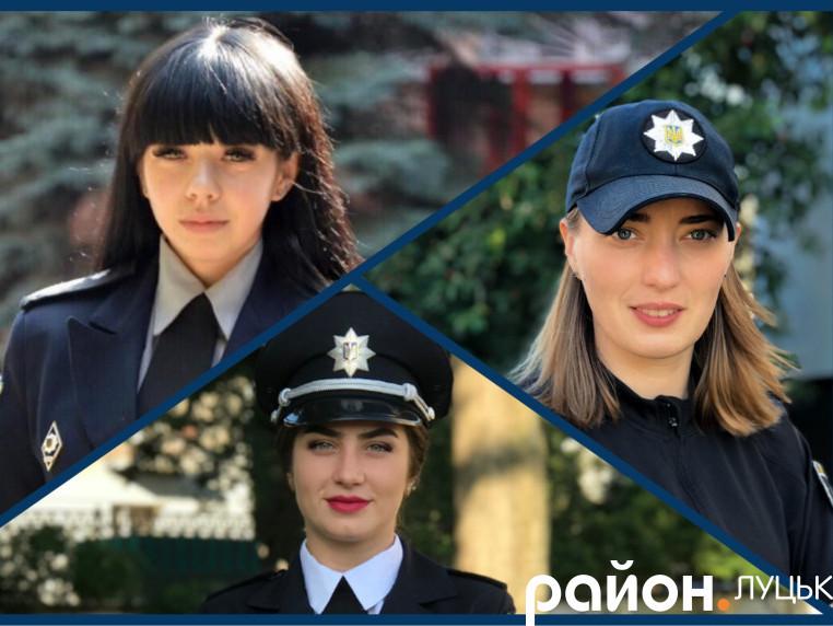 Жінки-поліцейські