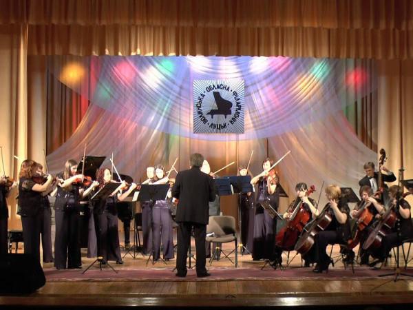 Камерний оркестр «Кантабіле»