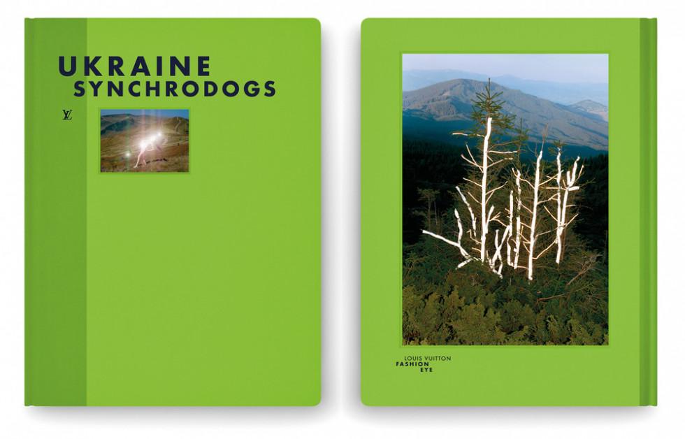 Обкладинка книги «Ukraine - Synchrodogs» від Louis Vuitton